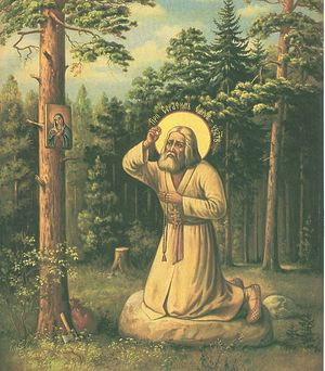 St. Seraphim of Sarov prayed on a rock for a thousand days.