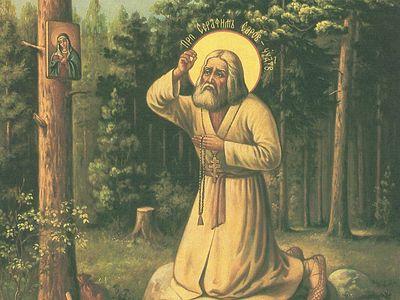 The Spiritual Path of St. Seraphim of Sarov