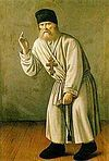 """""""Всем в сладость бысть видение лика твоего... """" : Преподобный Серафим Саровский - от портрета к иконе."""