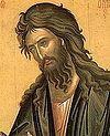 Слово в Неделю перед Богоявлением. Призыв к покаянию