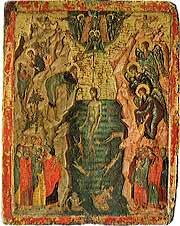 Крещение. Икона. Середина XIV века. Национальный музей, Белград.