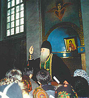 Исповедь. Схиархимандрит Димитрий (Шивкенник,+2005)