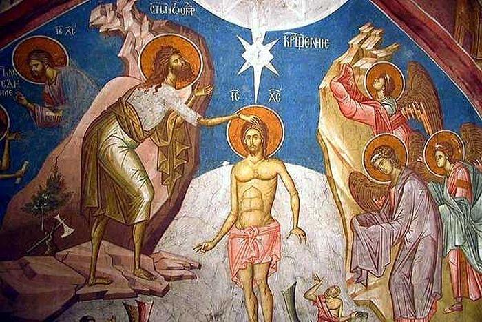 Загрузить увеличенное изображение. 600 x 400 px. Размер файла 54583 b.  Богоявление. XIV век, Монастырь Высокие Дечаны, Сербия