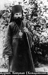 Архиепископ Киприан (Комаровский)