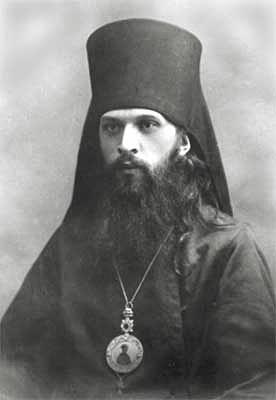 Епископ Варсонофий (Лузин)
