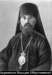Архиепископ Палладий (Шерстенников)
