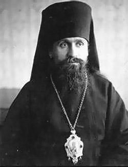 Архиепископ Вениамин (Новицкий)