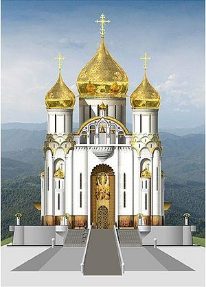 Загрузить увеличенное изображение. 400 x 566 px. Размер файла 67622 b. Проект кафедрального собора Южно-Сахалинска
