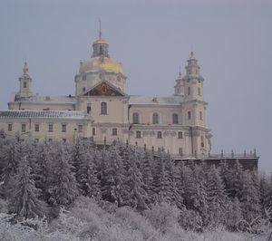 Почаев зимой. Фото: Маркел / katehizis.ru