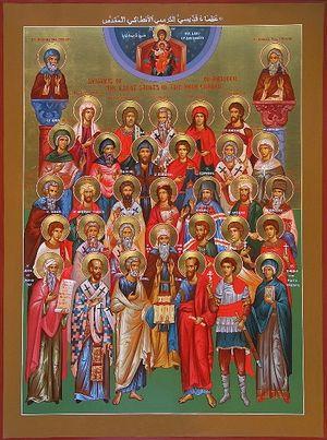Загрузить увеличенное изображение. 480 x 639 px. Размер файла 163913 b.  Собор святых Антиохийской Православной Церкви