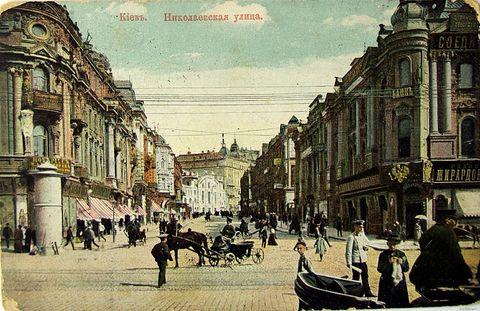 Загрузить увеличенное изображение. 640 x 414 px. Размер файла 78913 b.  Самая фешенебельная улица Киева царских времён- Николаевская