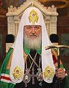Заявление Святейшего Патриарха Кирилла в связи со взрывом в аэропорту «Домодедово»