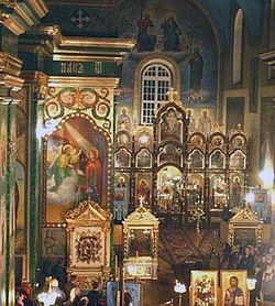 Внутреннее убранство Богоявленского храма