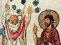 Евангелие о покаявшемся Закхее