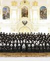 Epistle of the Council of Bishops to the Clergy, Monastics, Laity and All the Faithful Children of the Russian Orthodox Church