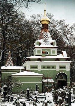 Часовня блаженной Ксении Петербуржской