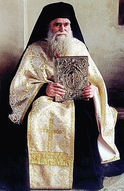 Архимандрит Иакинф (Унчуляк)