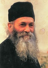 Иеросхимонах Кесарий (Албяцэ)