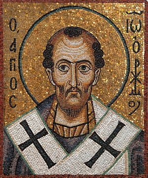 St. John Chrysostom. Mosaic.