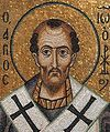 Paschal Homily of St. John Chrysostom