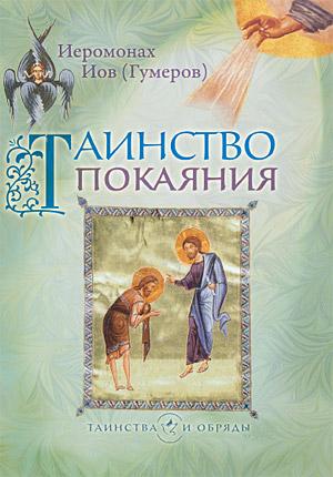 http://www.pravoslavie.ru/sas/image/100376/37682.p.jpg