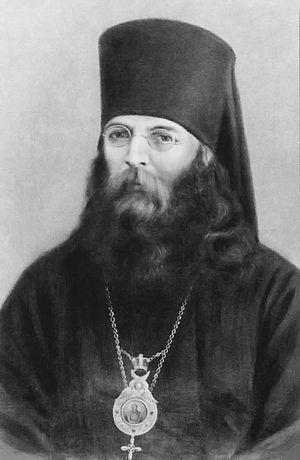 Архиепископ Зиновий (Дроздов)