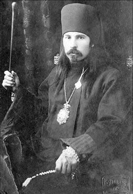 Священномученик Антоний (Панкеев)