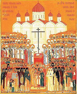 Загрузить увеличенное изображение. 652 x 800 px. Размер файла 375128 b.  Собор новомучеников и исповедников Российских