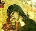 С Афона в Москву принесена чудотворная икона Божией Матери «Сладкое лобзание»
