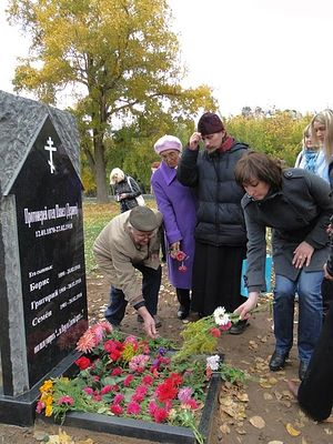 Загрузить увеличенное изображение. 525 x 700 px. Размер файла 90492 b.  Возложение цветов на могилу Дерновых. Фото Л. Пахомовой