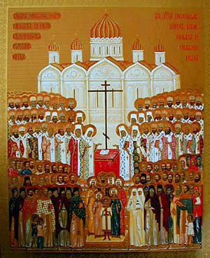 Icon of the New Martyrs and Confessors of Russia.