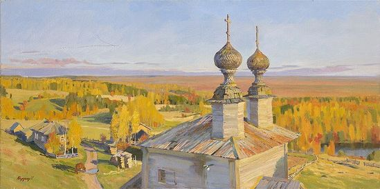 Tatiana Yushmanova. In the north.