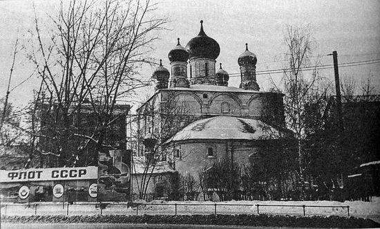 Храм в честь Сретения Владимирской иконы Божией Матери Сретенского монастыря. Советское время