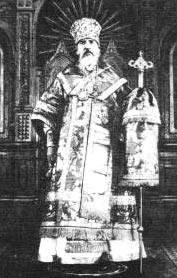 Равноапостольный Николай Японский