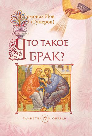 http://www.pravoslavie.ru/sas/image/100380/38097.p.jpg