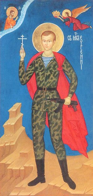 Икона мученика Евгения Родионова