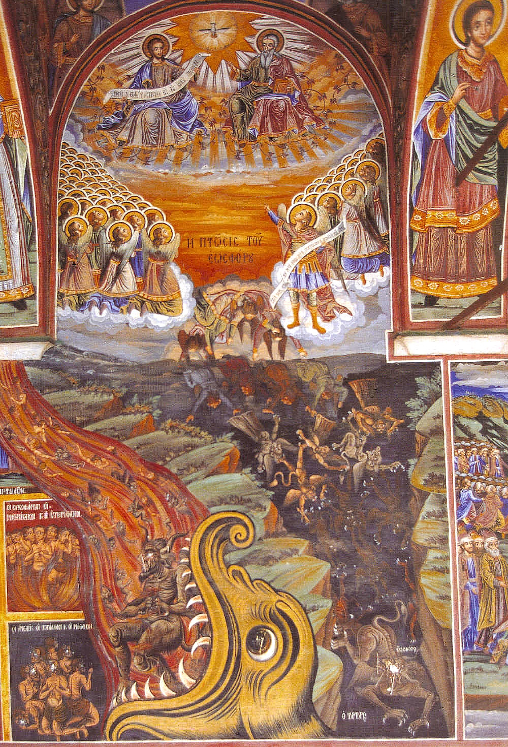 The Last Judgment. Fresco, Lavra of St. Athanasius, Mt. Athos. dans images sacrée 38366.b