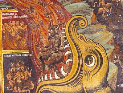 Пятый Вселенский Собор и осуждение оригенизма