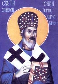 Икона сщмч. Саввы, епископа Горнокарловацкого