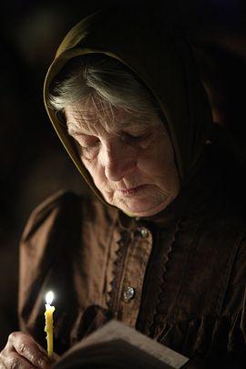 Чтение Великого покаянного канона. Фото: Патриархия.Ru