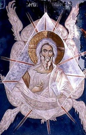 Христос Ветхий Денми. Фреска XIV в. из Убиси, Грузия.