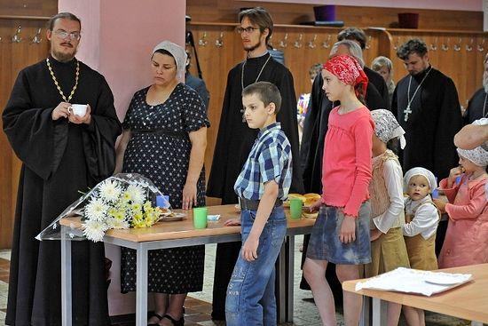 Семья супругов Ромашко