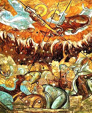 Гибель Содома и Гоморры. Фреска Троицкого собора Троицкого Данилова монастыря в Переславле-Залесском 1662 г.
