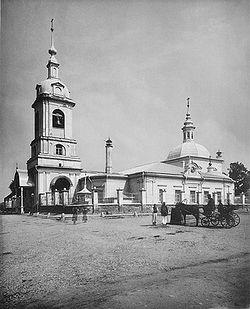 Загрузить увеличенное изображение. 350 x 432 px. Размер файла 52489 b.  Церковь Сорока мучеников Севастийских. Фото XIX века