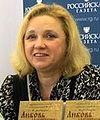 Мария Городова: «Люди хотят читать христианскую литературу»