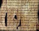 Учеными расшифрована часть текста из недавно обнаруженных в Иордании древнейших рукописей