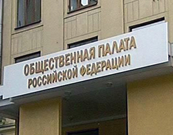 http://www.pravoslavie.ru/sas/image/100395/39539.p.jpg