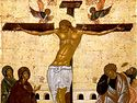 The Third Sunday of Great Lent. The Veneration of the Cross