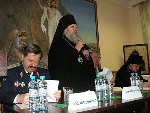 Епископ Ставропольский и Невинномысский Кирилл