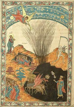 Загрузить увеличенное изображение. 500 x 676 px. Размер файла 119244 b.  Миниатюра из Лицевого Апокалипсиса 17 века из библиотеки Троице-Сергиевой Лавры